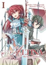 altina-the-sword-princess-1