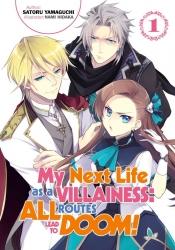 Volume 1 My Next Life as a Villainess