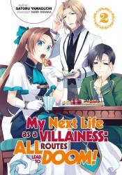 Volume 2 My Next Life as a Villainess