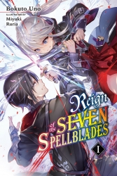 reign_of_the_seven_spellblades_vol1_cover