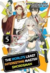 the-worlds-least-interesting-master-swordsman-volume-5